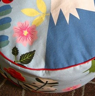 Kids Floor Cushions